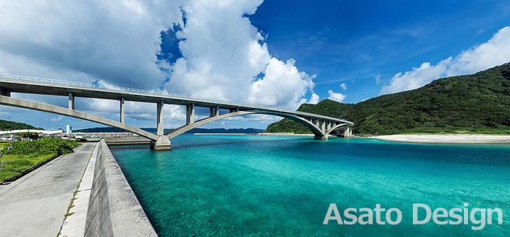 阿嘉島・阿嘉大橋の360度パノラマ写真