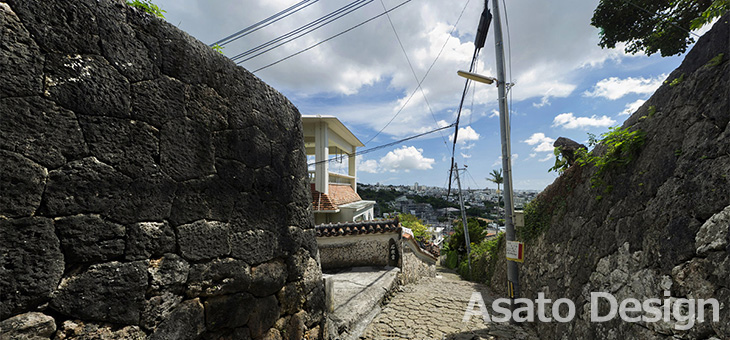 那覇市・首里金城石畳道2のパノラマ写真