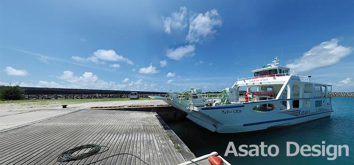 久高島・徳仁港の360度パノラマ写真