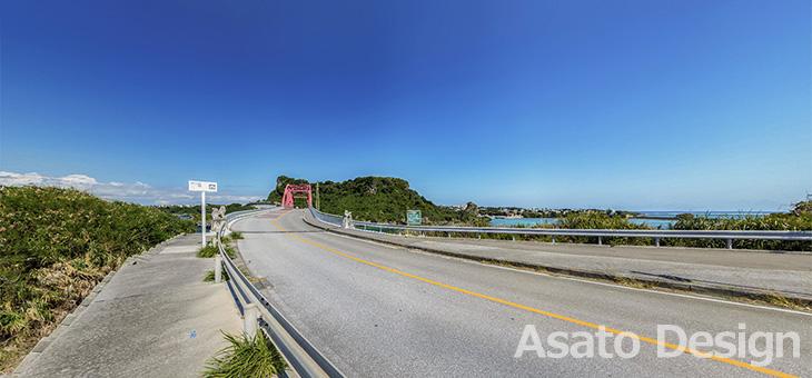 伊計島・伊計大橋の360度パノラマ写真