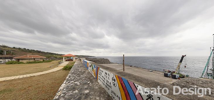 南大東島・西港の360度パノラマ写真